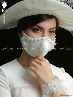 ماسک عروس مدل مروارید