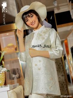 لباس عقد مدل پادنا