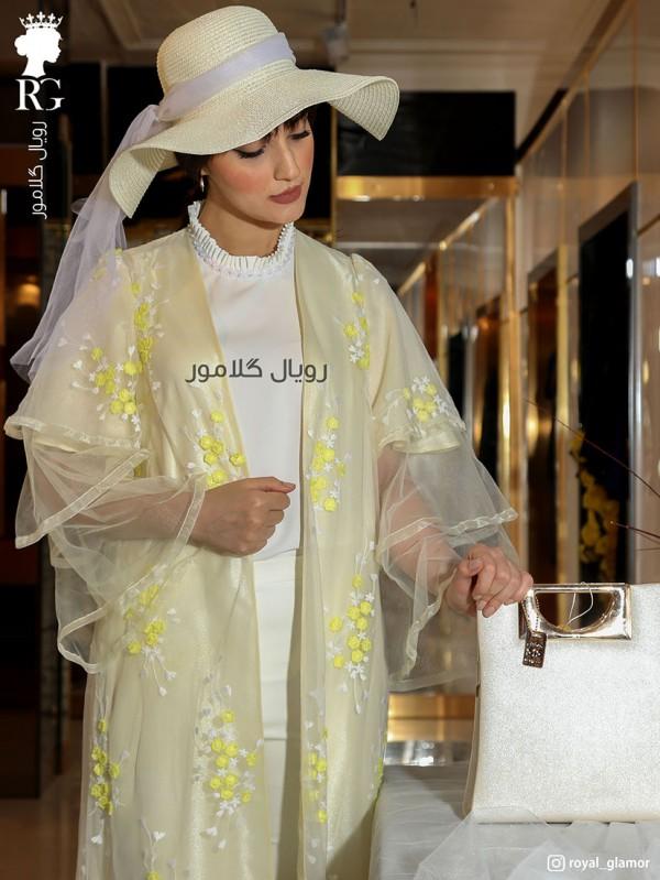 لباس عقد مدل پرناز