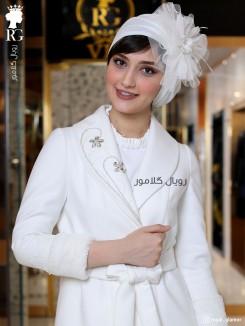 پالتو عروس مدل پرند